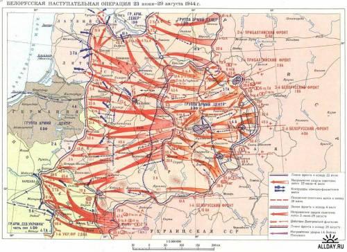 в каких направлениях будут наступать если будет третья мировая война